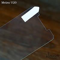 Защитное стекло для Meizu U20