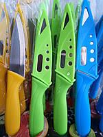 Кухонный ножик 19.5cм