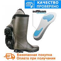 e113ac7a1 Сапоги для зимней рыбалки в Украине. Сравнить цены, купить ...