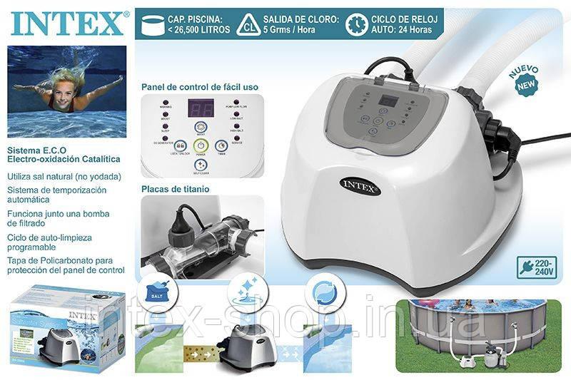 26668 Хлоргенератор (система морской воды) Krystal Clear для бассейна до 26500л, с таймером