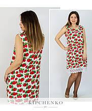 Платье клубнички 0103721 (р. 50-52, 54-56)