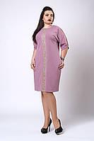 Платье мод №535-5, размеры 54,56,58 бледно-сиреневое