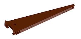 Двойной кронштейн 220 мм (коричневый). Консольная система хранения. Кольчуга