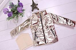Куртка + ШАПКА В ПОДАРОК на девочку демисезонная в золоте размер 104 110 122 128 140 146 152 158 164