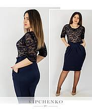Синее платье 0103609 (р. 48-50, 52-54)
