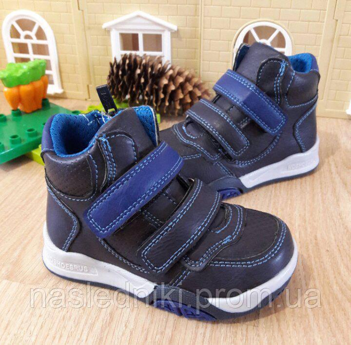 72220b3cd Классные детские демисезонные ботинки для мальчика.21 рр: продажа ...