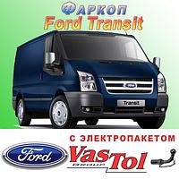 Фаркоп (прицепное) на Ford Transit (Форд Транзит)