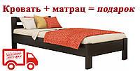Кровать Рената, щит. Размер 80 х 190 (200)