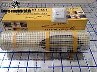 Мат для теплого пола ( Нагревательный кабель )7.9 м.кв .Терморегулятор в подарок.