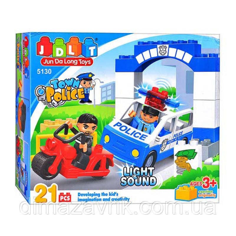 """Конструктор JDLT 5130 (Аналог Lego Duplo) """"Полицейский участок"""" 21 деталь Свет+Звук"""