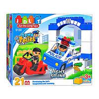 """Конструктор JDLT 5130 (Аналог Lego Duplo) """"Полицейский участок"""" 21 деталь Свет+Звук, фото 1"""