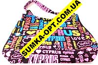 Пляжные сумки дешево оптом Китай (принт)35*46