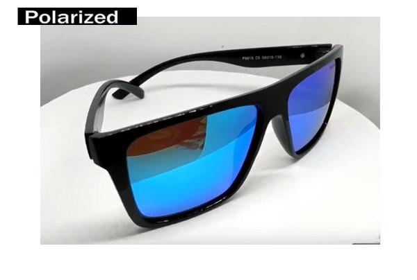 decc072cc567 Поляризационные мужские солнцезащитные очки, Matrixx 8815-1, - Планета  здоровья интернет-магазин