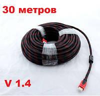 Кабель HDMI-HDMI  30 метров., фото 1