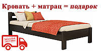 Кровать Рената, МАССИВ Размер 90 х 200, фото 1