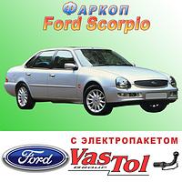 Фаркоп на Форд Скорпио