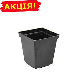 Горшок для рассады с толстой стенкой 0,5 литра 9х9х10см,арт.1117