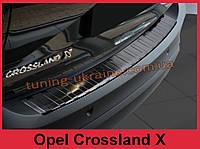 Накладка на задний бампер с ребрами на Opel Crossland X 2017 (черная), фото 1