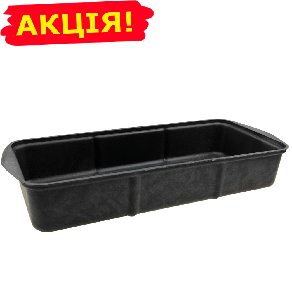 Лоток пластиковый универсальный 38х16 см черный