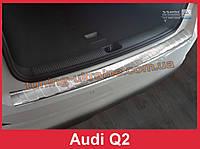 Накладка на задний бампер с бортиком и ребрами на Audi Q2 2016