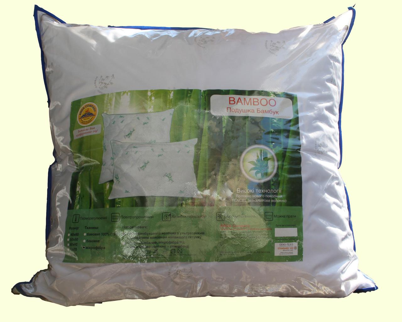 Bamboo подушка 70*70 Arda Company