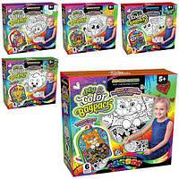 """Набір креативної творчості """"My Color BagPack"""" рюкзак-розмальовка, СВР-01-01,02,03,04,05"""