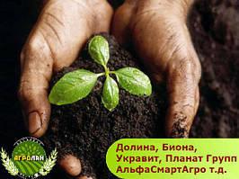 Регуляторы и стимуляторы роста для растений