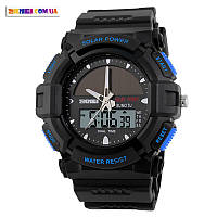 Часы на солнечной батарее  SKMEI 1050 (Blue)