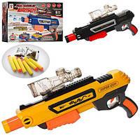 Пистолет водяные пули присоски, K4A, 007017, фото 1