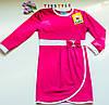 Платье  для девочки  (рост 134-152 см)