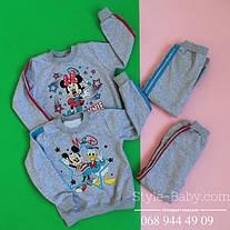 Практичная трикотажная детская одежда на каждый день