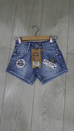 Джинсовые шорты для девочек, фото 2