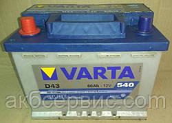 Акумулятор автомобільний Б/У Varta 6СТ-60 BLUE dynamic (D43)