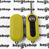 Корпус выкидного ключа для Fiat (Фиат) 3 - кнопки (желтый) с лезвием SIP22