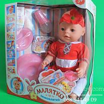 Как выбрать любимую игрушку для девочки на подарок