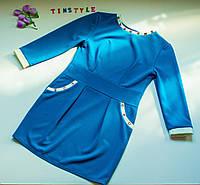 Платье  для девочки  (рост 140-152 см), фото 1