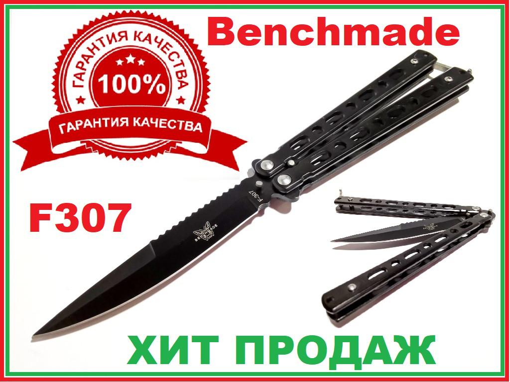 Нож Бабочка балисонг складной метал чёрный мат E30 Benchmade F307 21х1,6х10х11