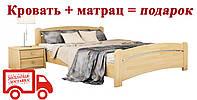 Кровать Венеция, щит. Размер 120 х 190 (200), фото 1