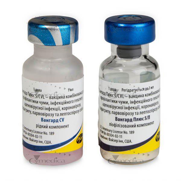 Вакцина Вангард - 5/cv-l plus   №1