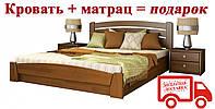 Кровать Селена Аури, щит. Размер 160 х 200, фото 1