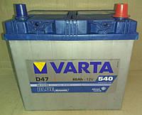 Аккумулятор автомобильный Б/У Varta 6СТ-60 BLUE dynamic (D47)