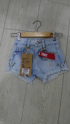 Джинсовые шорты для девочек , фото 2