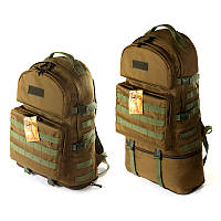 Тактический туристический крепкий рюкзак 40-60 литров койот