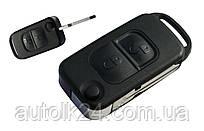 Корпус выкидного ключа 2 кнопки Mercedes Benz W168 W202 W208 W210 Лезо HU 39