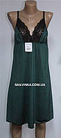 Рубашка женская Glamour зеленая арт 001  3XL р.