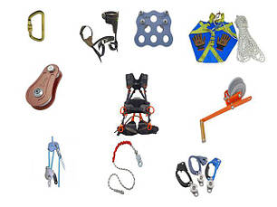 Альпинизм, СИЗ от падения,аварийно спасательное снаряжение