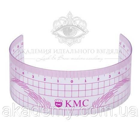 Линейка для бровей KMC