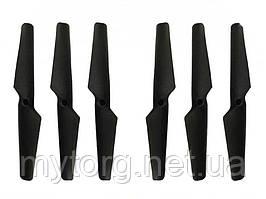 Комплект лопастей для квадрокоптеров MJX X400/X600 Комплект 6 штук Чёрный