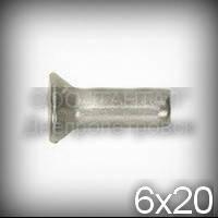 Заклёпка Ø6х20 алюминиевая ГОСТ 10300-80, DIN 302, DIN 661 с потайной головкой