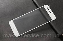 Защитное стекло Full Screen для Xiaomi Mi 5X A1 белое